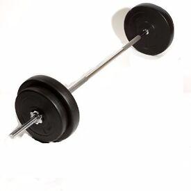 Barbell Weight Lifting Set 17kg 27kg 37kg 6ft Bar! W/ Vinyl Weight Plates: NEW