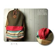 Canvas Backpack Rucksack