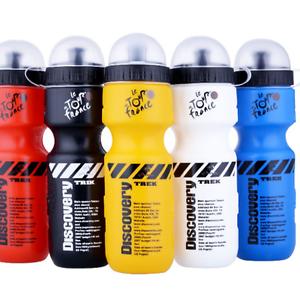 Bidon-Botella-de-agua-650-ml-Ciclismo-Montana-Acampada-Deportes-Aire-LIbre