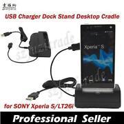 Sony Xperia s Dock