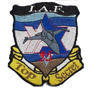 IDF Patch