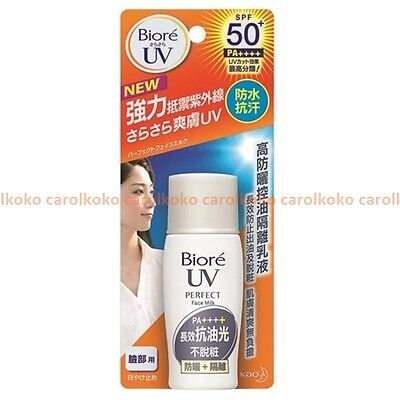 Used, BIORE UV Perfect Face Milk Waterproof Sunscreen Lotion SPF50+ PA++++ 30ML for sale  Shipping to United States