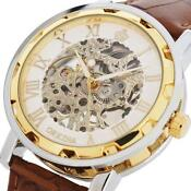 Mechanical Watch Skeleton
