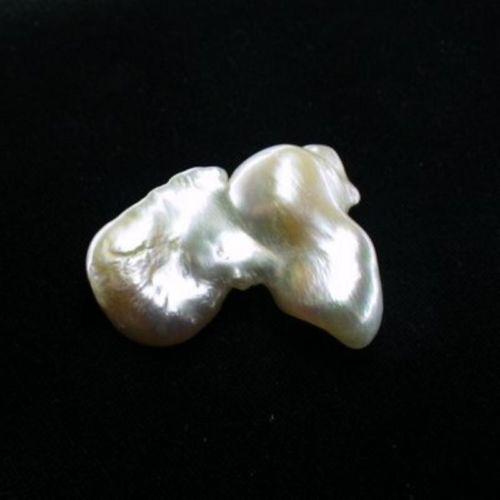 Baroque South Sea Pearls Ebay