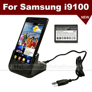 Dual USB Sync Charger Charging Cradle Dock + Battery for Samsung Galaxy S2 i9100