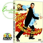 Arsenic and Old Lace DVD