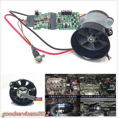 Car 35000RPM Electric Turbine Power Turbo Charger Boost Air Intake Fan With ESC