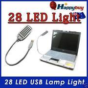 USB LED Light
