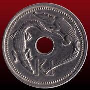 Papua New Guinea Coins