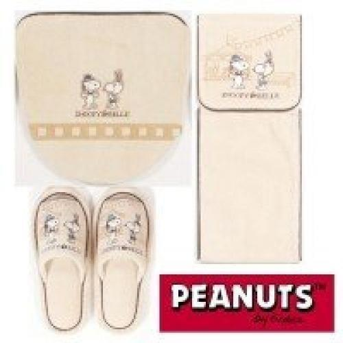 4b7f1ce586 Snoopy Slippers