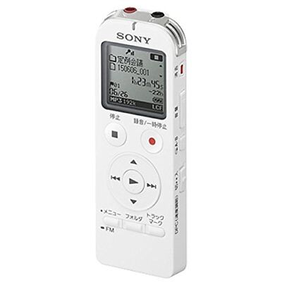 Sony stereo IC recorder with FM tuner 4GB white ICD-UX533FA/W :872