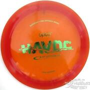 Disc Golf - Havoc