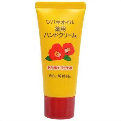 KUROBARA Camellia oil Organic Tsubaki Oil hand cream 35g Japan Import