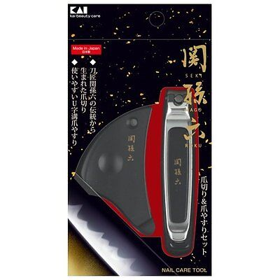 Japanese HIgh Quality Finger Nail CLIPPER File SekiMagoRoku Made in Japan HC3503