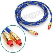 Digital Optical Audio Cable 2M