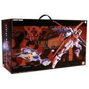 Gundam 1/60