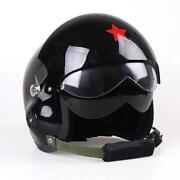 Jet Pilot Helmet