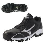 Mizuno Turf Shoes