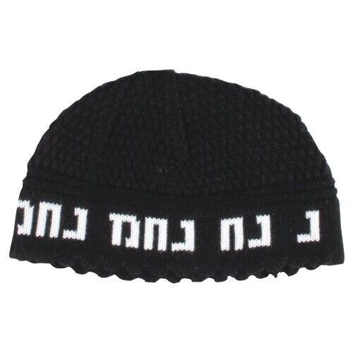 Rabbi Nachman of Breslov Big Black Kippah