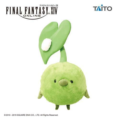 TAITO Final Fantasy XIV FF14 Korpokkur Plush Prize US seller