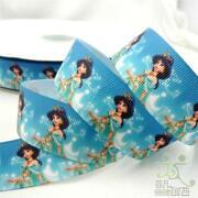 Cinderella Ribbon