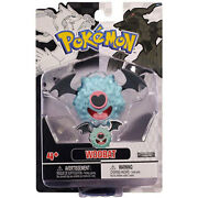 Pokemon Woobat Figure