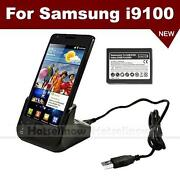 Samsung Galaxy S2 Battery Charger