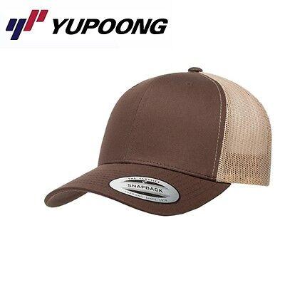 Yupoong Retro Trucker Cap Braun Khaki - Retro Khaki