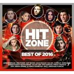 Various Artists - 538 Hitzone - Best Of 2016 (CD)