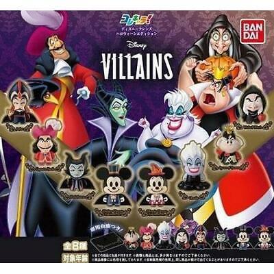 Disney Friends Colle Chara Halloween Series 1-Inch Bandai Mini-Figure