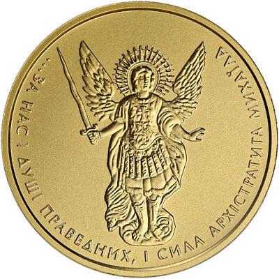 2016 1/2 oz Ukrainian Gold Archangel Michael Coin (BU)