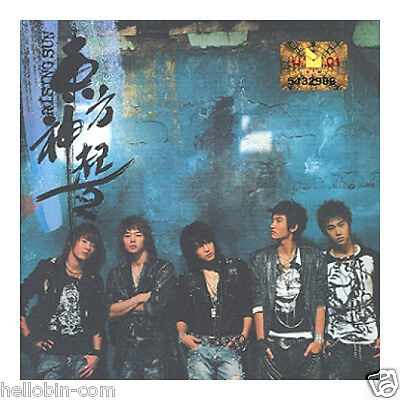 DBSK TVXQ - Rising Sun (2nd Album)  1CD + Gift Photo