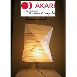 NEW AKARI TABLE LAMP 26N 246656963 THE NOGUCHI MUSEUM Dimensions 14 x 24