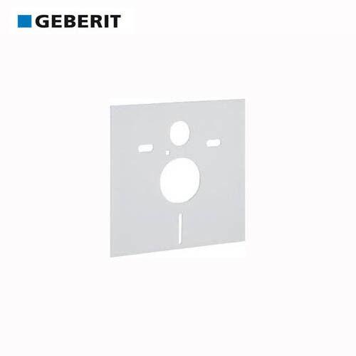 Geberit Schallschutz Set 156050001 für Wand WC und Bidet, Schallschutzmatte