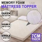 Modern Memory Foam Mattresses