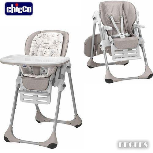 da3d48a805a2d 3 in 1 Highchair