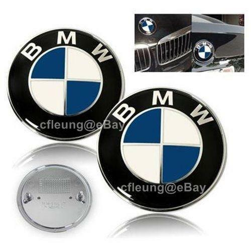 BMW Logo: Parts & Accessories