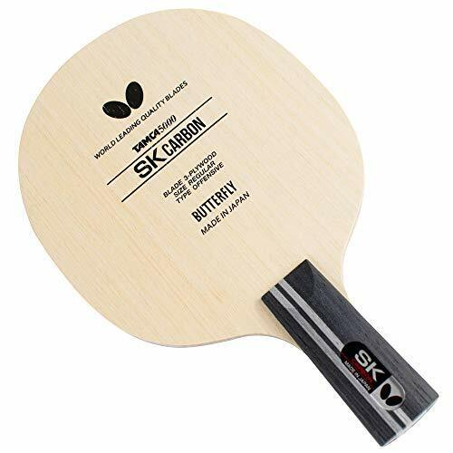 Butterfly Table tennis racket SK carbon grip CS 23920 Japan New +Tracking number