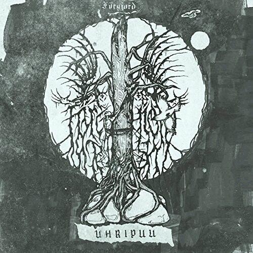 Uhripuu - Forgjord (2017, CD NEW)