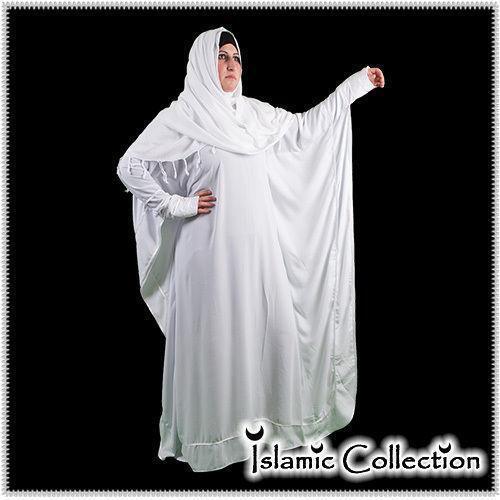 islamische kleidung g nstig online kaufen bei ebay. Black Bedroom Furniture Sets. Home Design Ideas