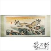 Chinese Bird Painting