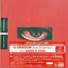 G-Dragon Mini Album Music CDs