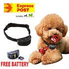 Nylon Unisex Dog Bark Collars