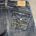 GUESS Bootcut 31 Inseam Jeans for Men