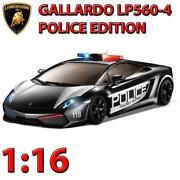 Ferngesteuertes Polizeiauto