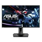 Asus - 27 VG279Q Full HD Gaming Monitor