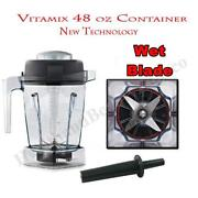 Vitamix Wet Container
