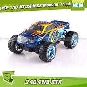 RC Monster Truck Brushless