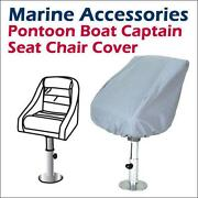 Captain Seat Covers