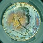 Proof PCGS Certified US Half Dollar Coins
